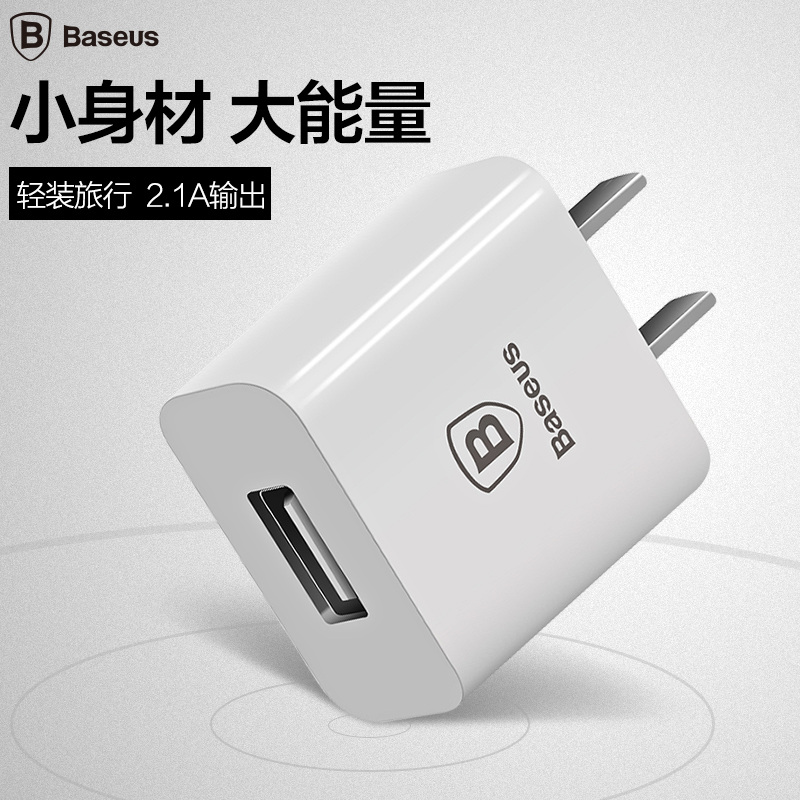 Times thinking iphone5s 6 s phone rapid charger head ipad apple tablet android usb charging plug