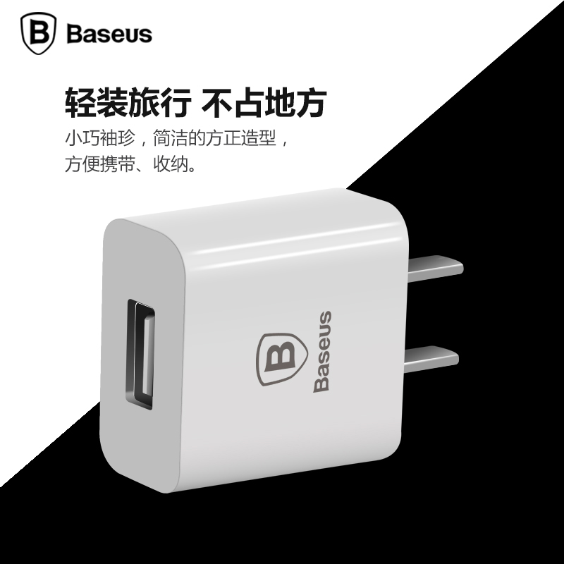 Times thinking iphone5s charger charging head s mobile phone fast usb charging plug 2a apple tablet ipad andrews