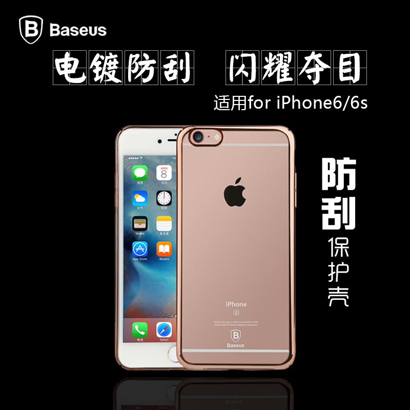 Times thinking iphone6 apple phone shell mobile phone sets s minimalist hard shell popular brands of mobile phone sets the whole package 4.7 inch transparent new