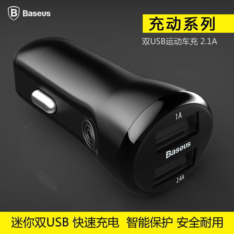 Times thinking iphone6 plus 5s car cigarette lighter car charger head 2a dual usb car charger ipad mini