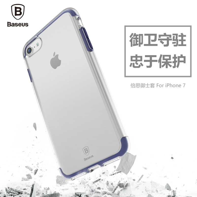 Times thinking iphone7 double fangshuai phone shell mobile phone shell apple 7 transparent simplicity 7plus protective cover the whole package soft shell