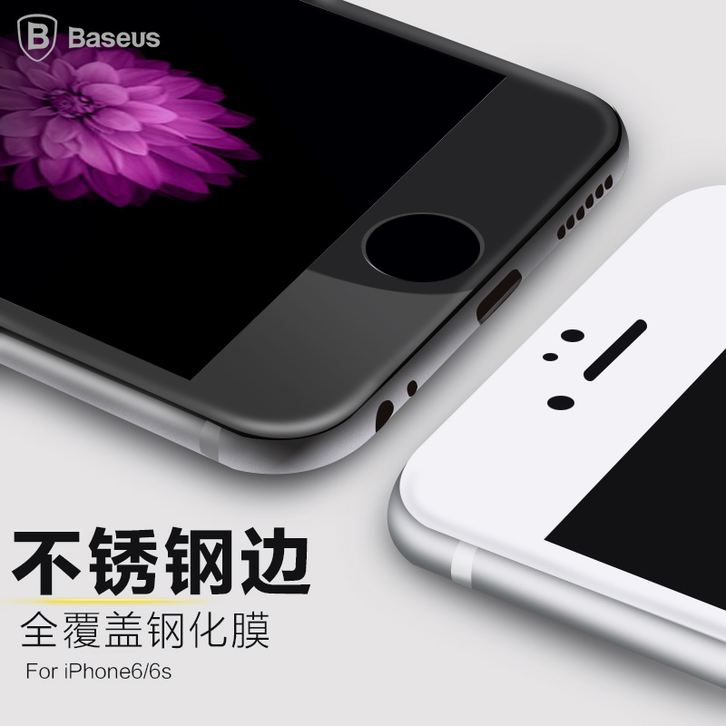 Times thinking s toughened glass film film apple 6 iphone6 glass membrane covering the full screen i6 metal 3d surfaces hand machine film 4.7