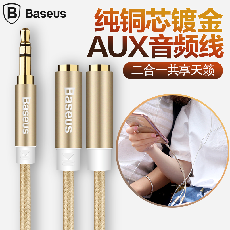 Times thinking were5mm audio extension cable 5mm a minute two audio cable adapter male to female computer phone headset cable Line