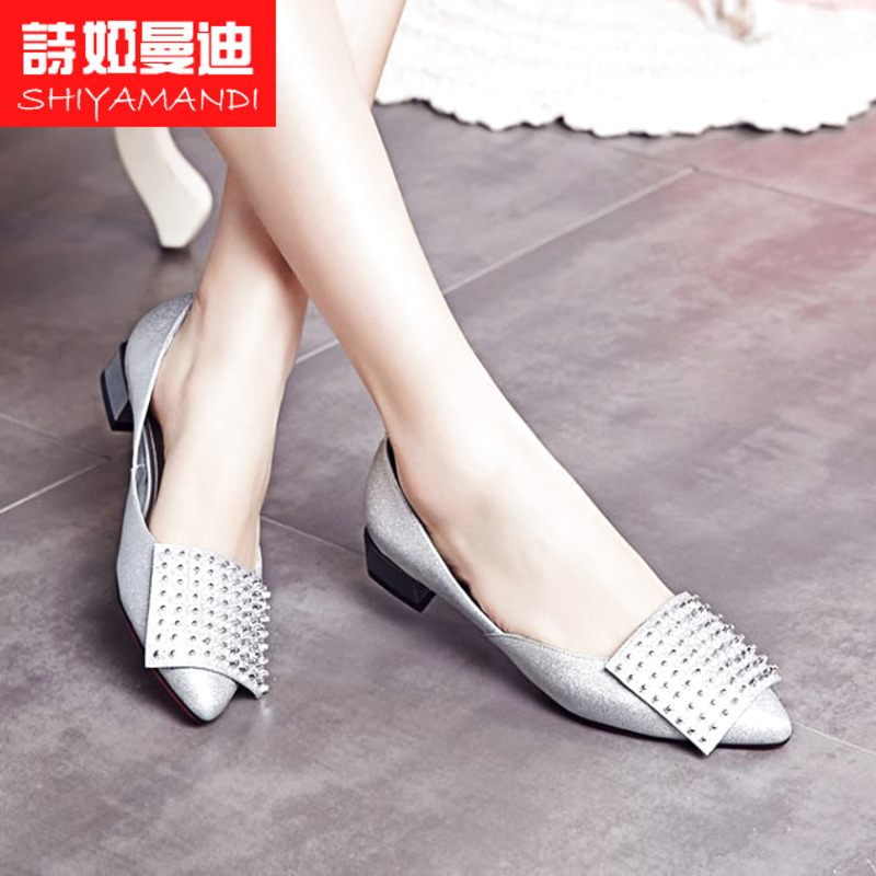 Tip water dyed leather fashion pink mary jane shoes shoes shallow mouth decorative metal rivets korean version of the square silver