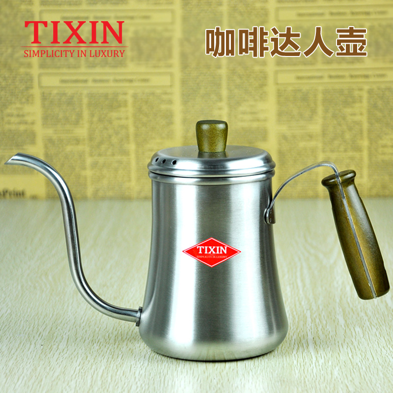 Tixin/ladder letter hand punch pot coffee pot stainless steel fine mouth long beak drip brew pot charged Water daren pot 0.9l