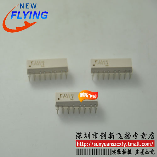 Tlp521-4gb tlp521-4 dip16 optocoupler imported original sunyuan an agent 4 from the