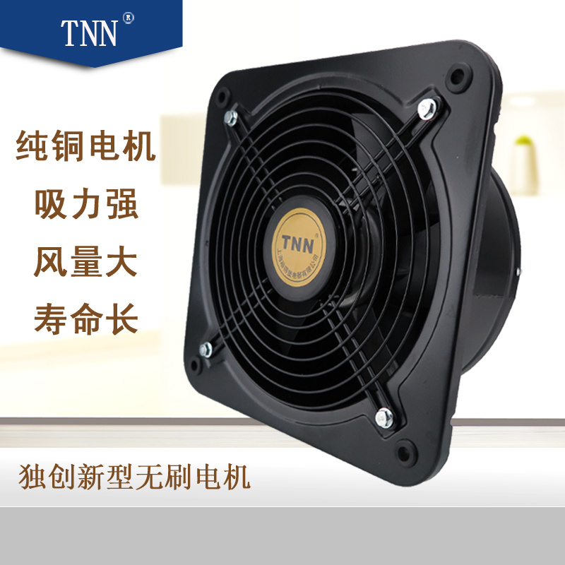 China Indoor Misting Fan, China Indoor Misting Fan Shopping Guide at ...
