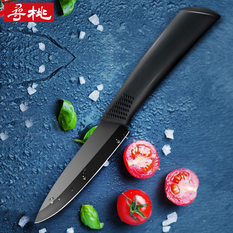 To find peaches 5 4-inch ceramic fruit knife ceramic kitchen knife fruit knife ceramic knife grinding free sliced vegetable