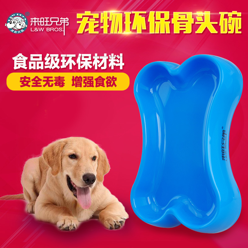 To wang brothers pet bowl dog bowl cat bowl dog bowl cat bowl pet food bowl food grade environmentally friendly materials with more confidence