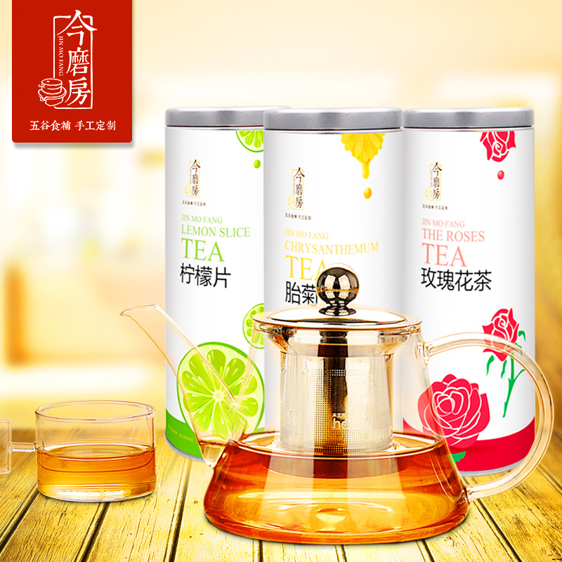 Today the mill herbal tea roses chrysanthemum flower nectar freeze dried lemon slices 50g * 3 tea tablets