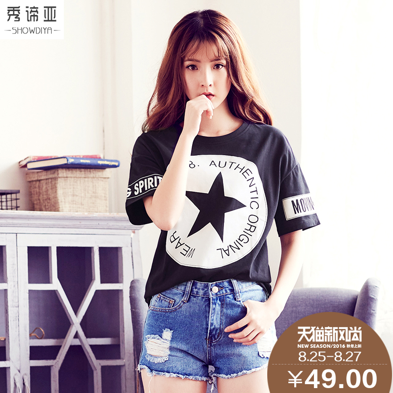 [Today's specials photographed up by 19.9 yuan] [29.1] printing was thin loose round neck short sleeve t-shirt
