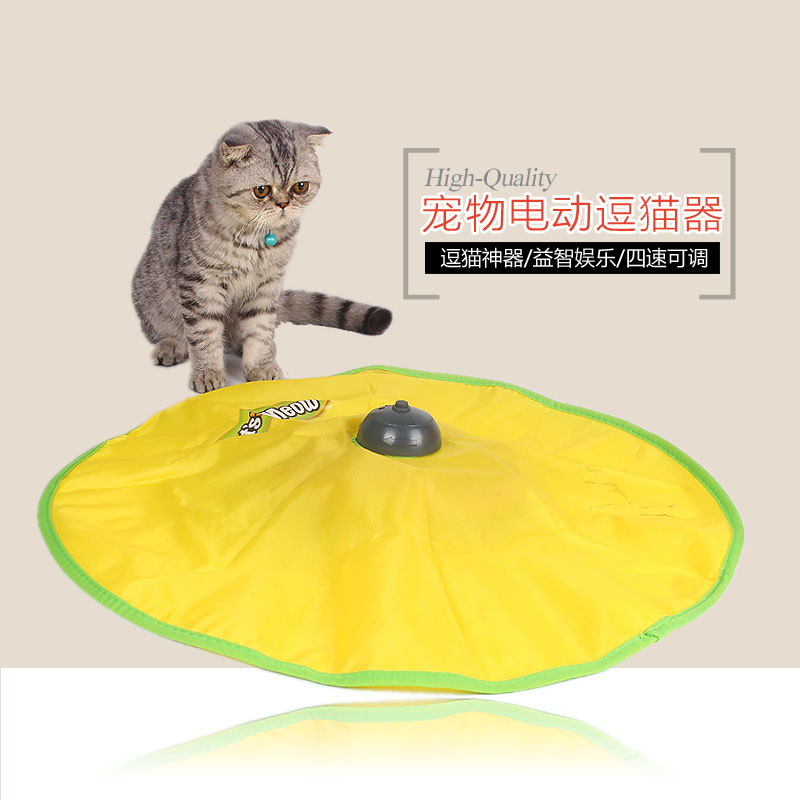 Todog pet funny cat toy cat mouse emulation electric crazy turnplate turnplate thanmonolingualsat tail cat scratch