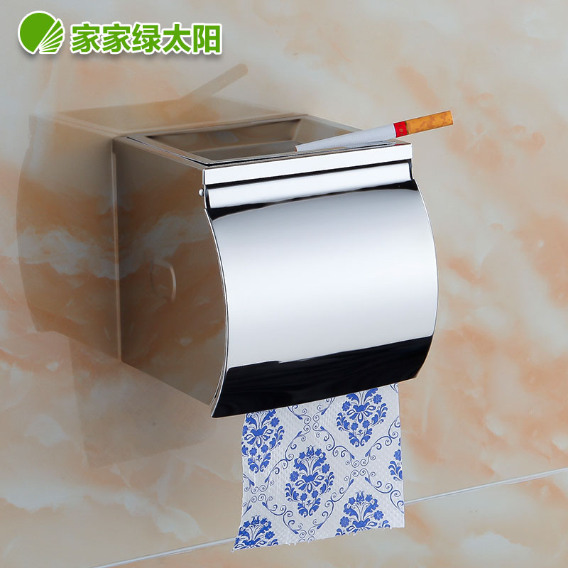 Toilet tissue box stainless steel toilet paper carton box bathroom sanitary toilet paper holder waterproof rolls of toilet paper toilet paper holder
