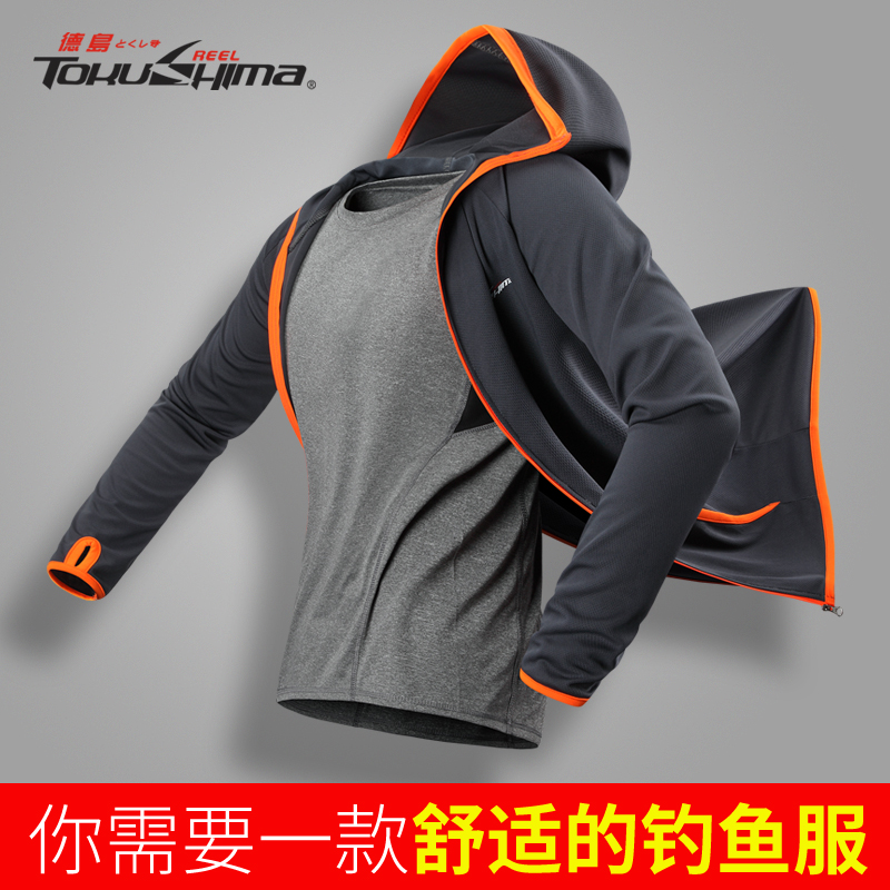 Tokushima d2' comfortable thin coat sun protection clothing for men fishing fishing clothes summer paragraph breathable anti mosquito fast drying