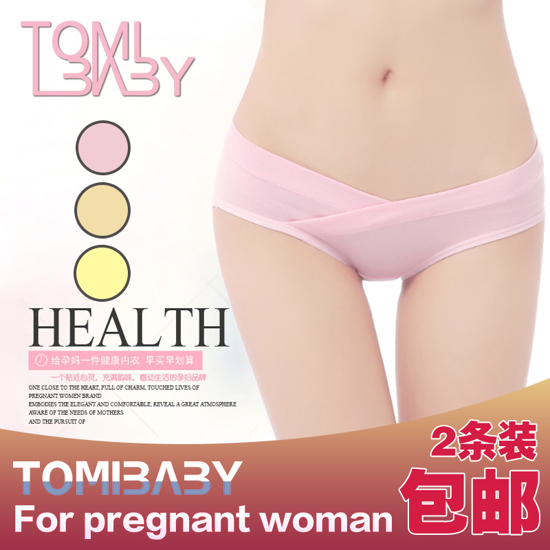 Tomibaby ms. cotton low waist cotton pants care of pregnant women pregnant belly pregnant women underwear u article three sexy boxer shorts 2