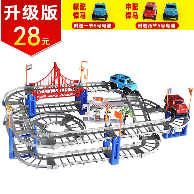 Tong lai car electric train thomas train track suit track racing car boy toy cars for children