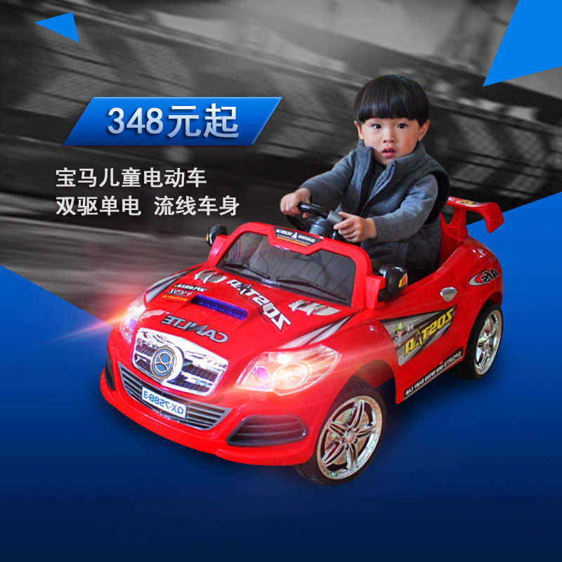 Tong lok star children electric car stroller can take four bmw remote control battery car baby child car battery car