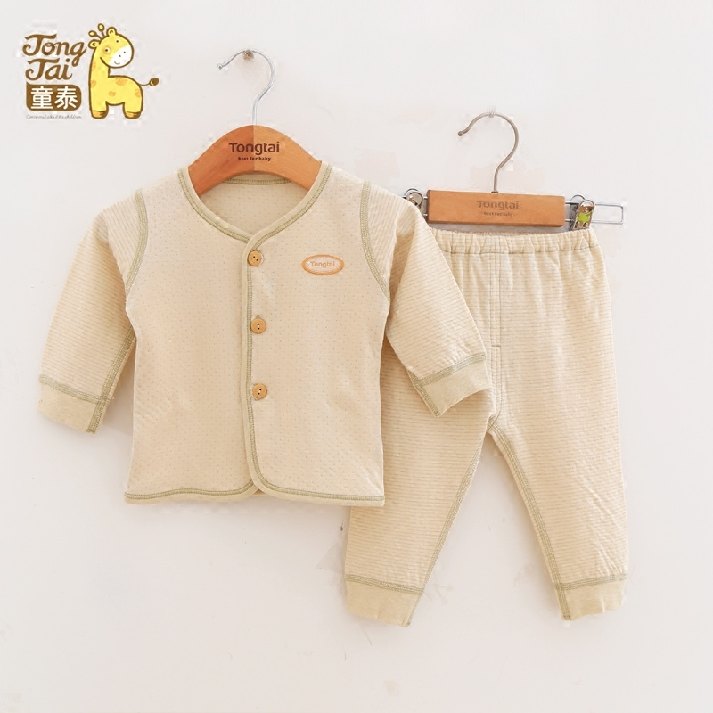 Tong thai baby underwear cotton suit newborn baby born at the beginning of next to the skin natural colored cotton baby clothes long sleeve suit