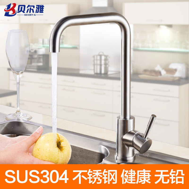 Tony er'ya 304 stainless steel faucet hot and cold kitchen faucet single cold vegetables basin sink faucet brushed rotation