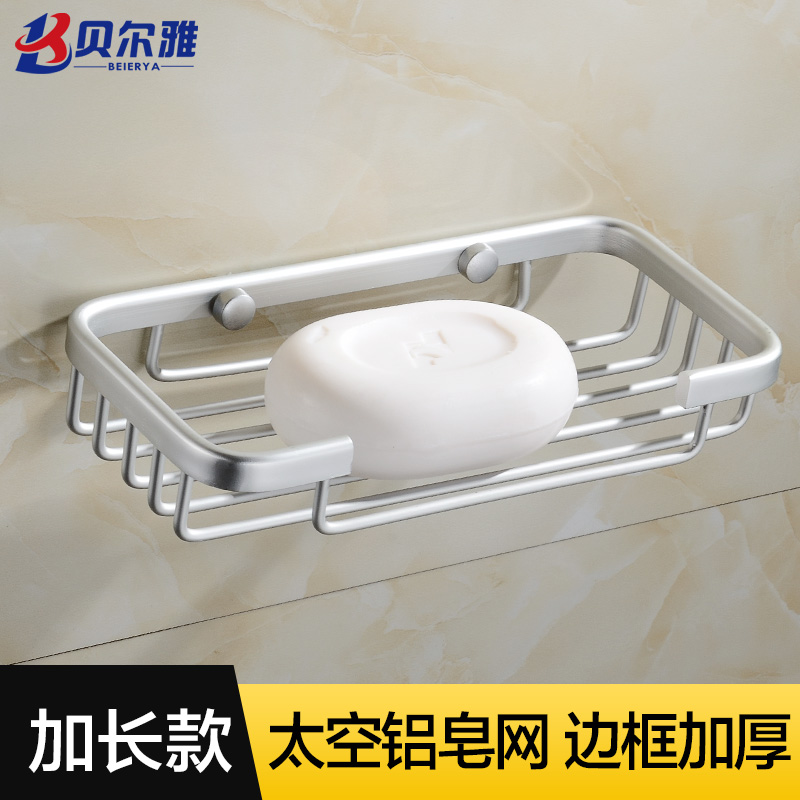 Tony er'ya lengthened big soap network space aluminum soap network network soap soap holder soap holder soap box racks