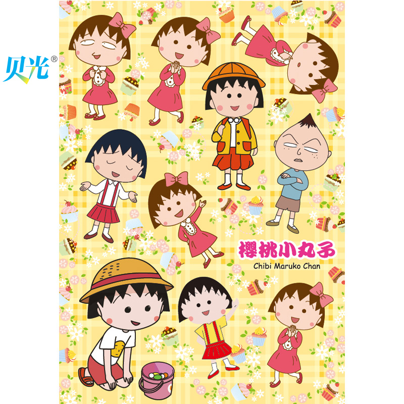 Tony light 98 chibi maruko refrigerator suitcase stickers tide brand stickers guitar stickers personalized stickers waterproof wall stickers
