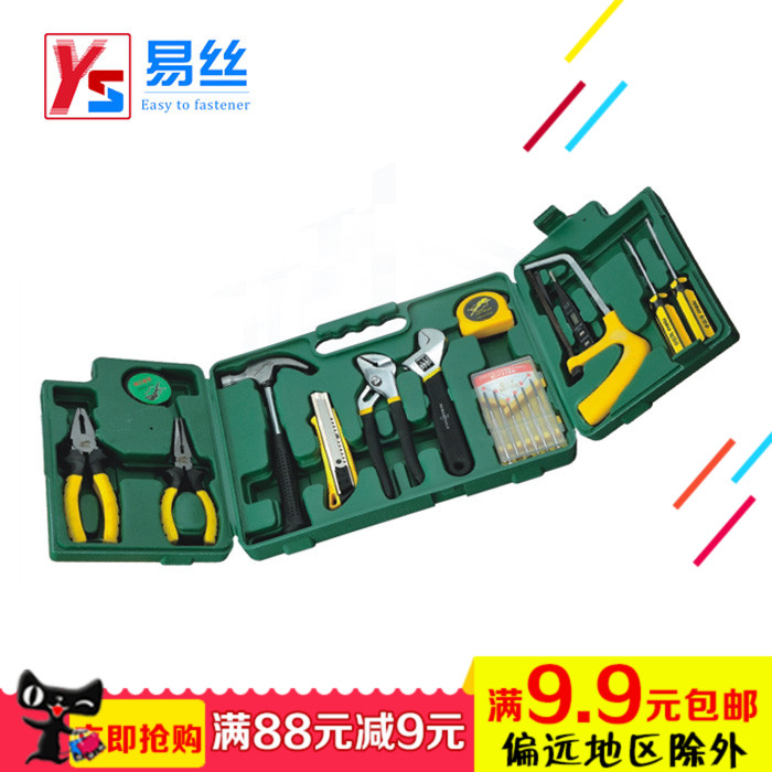 Tool 21 sets of combination packages household gifts type tool combination package of hardware tool kit