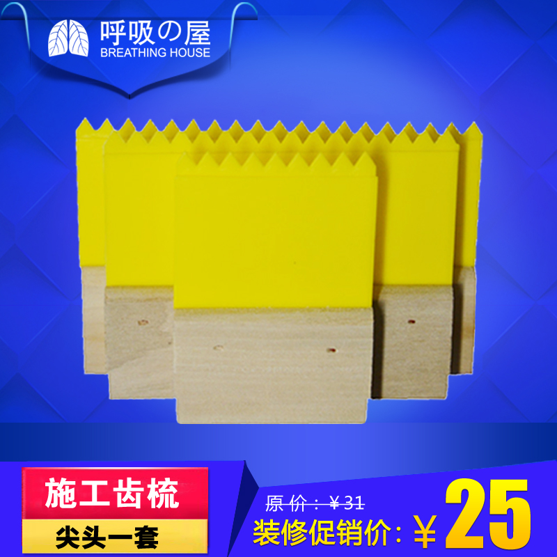 Tooth comb texture paint art paint diatom mud construction tools pottery pattern shape mold