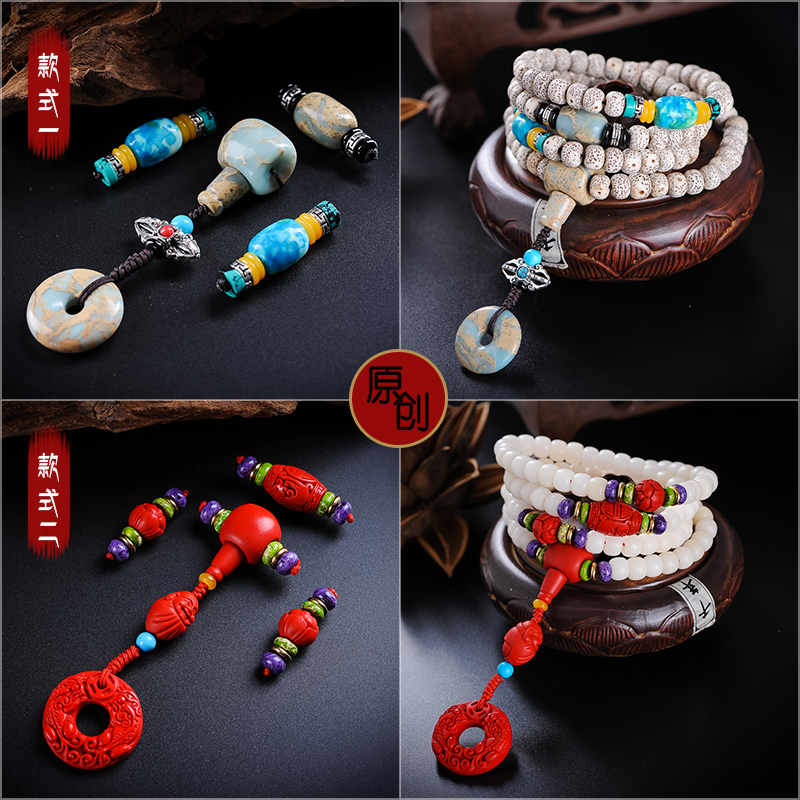 Top bead waist beads xingyue bodhi tee buddha head beads bracelets necklaces diy accessories handmade accessories package