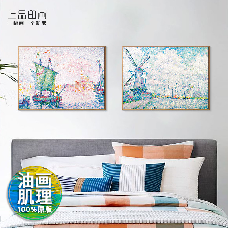 Top grade indian painting original windmill mediterranean european study bedroom modern decorative painting framed painting the landscape