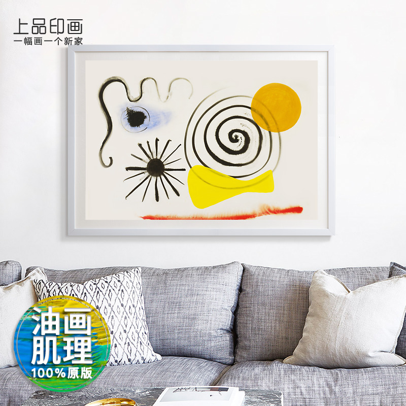 Top grade indian painting untitled calder 1 original minimalist scandinavian children's room abstract modern decorative painting framed painting