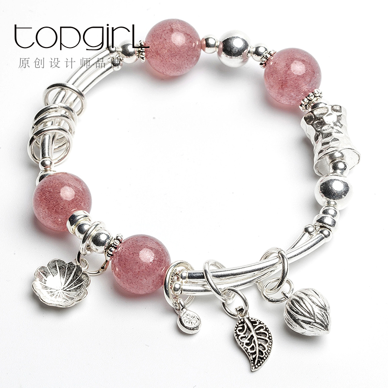 Topgirl original natural strawberry crystal bracelet 925 silver bracelets female models lap russia luo si material gift girlfriends