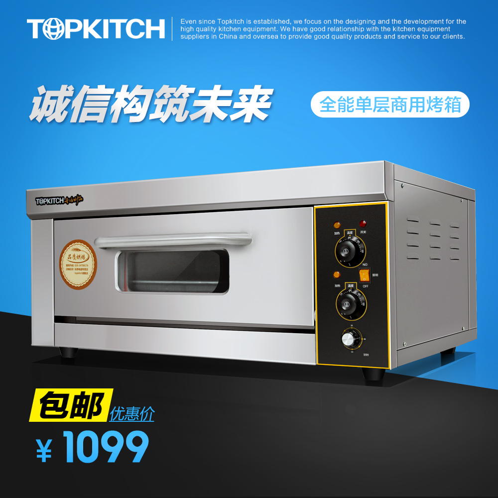 Topkitch commercial single electric oven toaster oven pizza oven pizza oven baked bread cake tarts