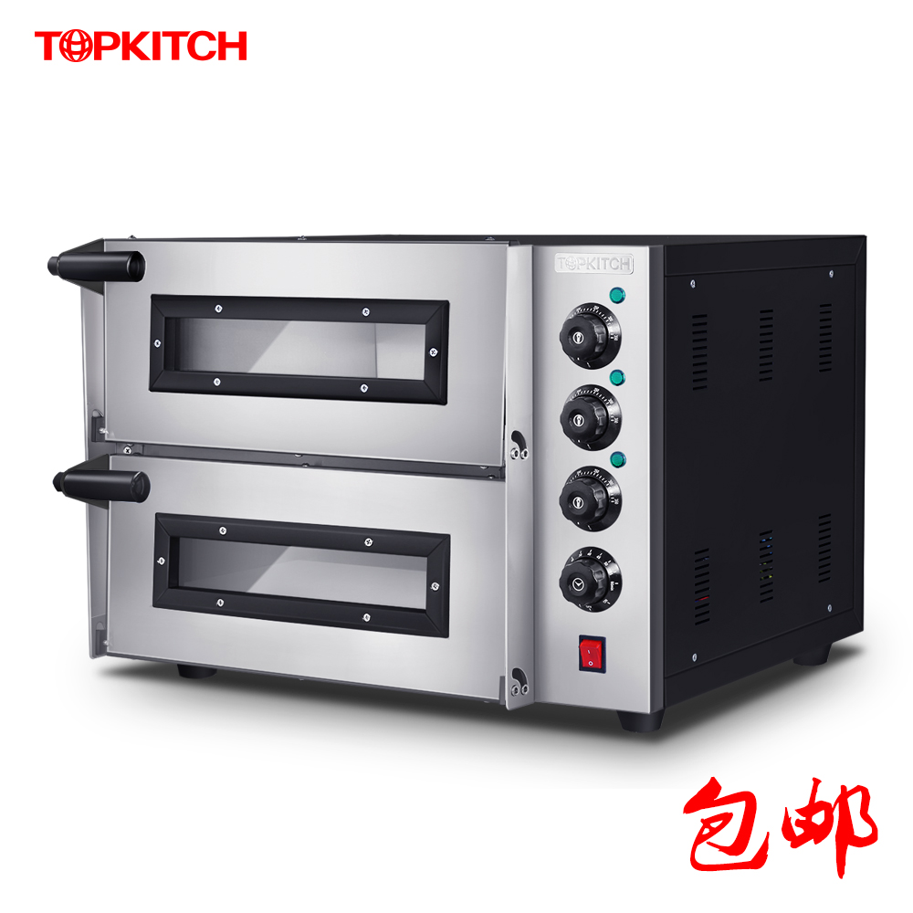 Topkitch commercial toaster oven double oven pizza tart bread/moon cake timing capacity commercial oven
