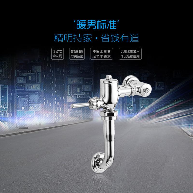 China Toto, China Toto Shopping Guide at Alibaba.com
