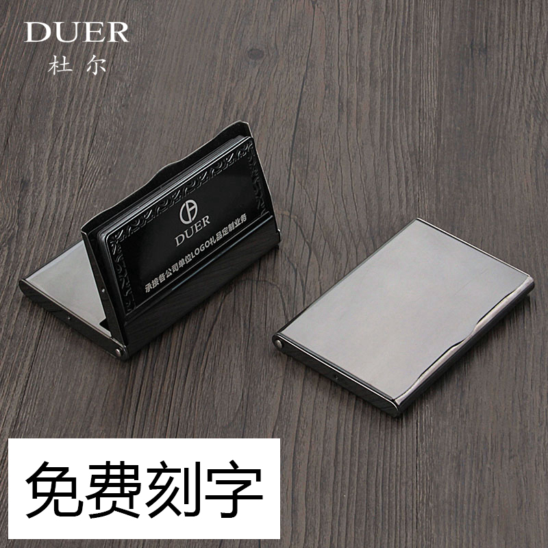 China stainless business card china stainless business card get quotations tour dual stainless steel business card holder business card case men women fashion business card colourmoves