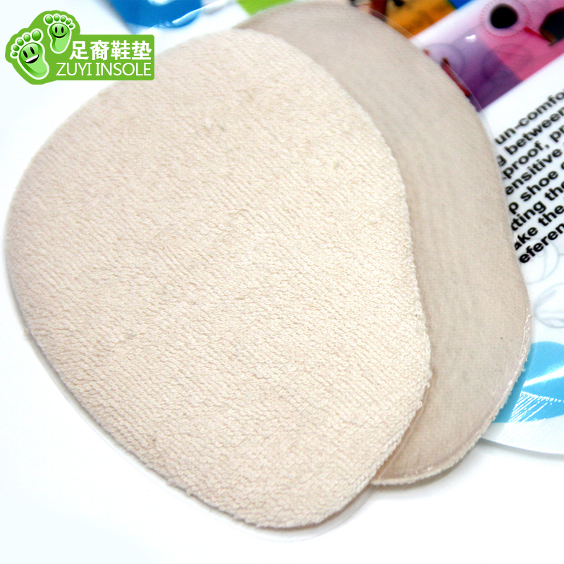 Toweling foot descent sticky viscous silicone half a yard cushion before the palm pad silicone half a yard pad to adjust the size of the