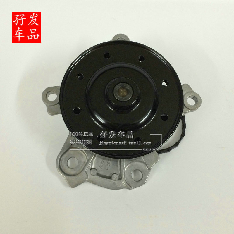 Toyota corolla 1.6 toyota corolla ZRE120 pump pump 1.6 pumps dedicated cooling system