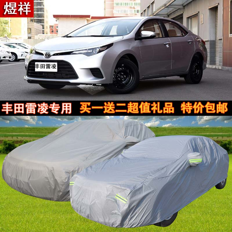 Toyota ralink ralink new guangqi ralink sewing car cover car sun shade sun rain dust cover car cover shipping