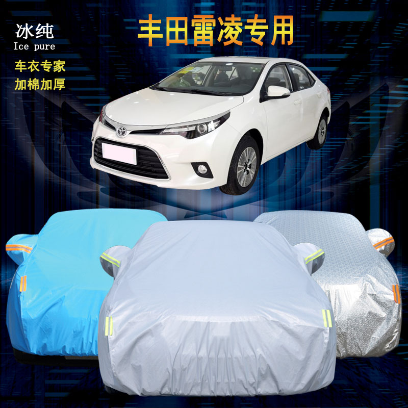 Toyota ralink ralink sewing car cover rain and dust sun shade cover guangqi ralink special car cover thicker winter