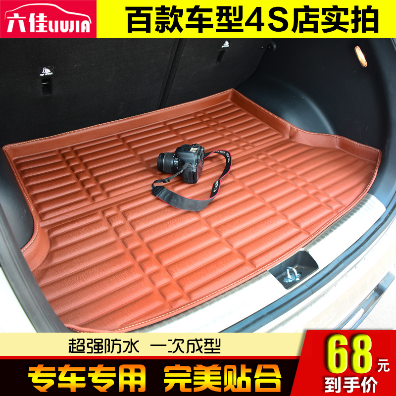 Toyota reiz/yi zhi/rav4 wing put/highlander/prado/overbearing/crown after the equipment box Trunk mat mat