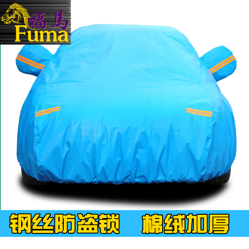 Toyota's new corolla ralink special car car cover sun rain thickened sewing car car hood modified