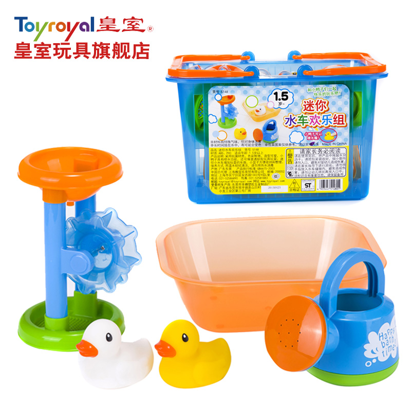 Toyroyal japanese royal tankers kippumjo soft baby bath toys for children playing in the water sprinkler kit