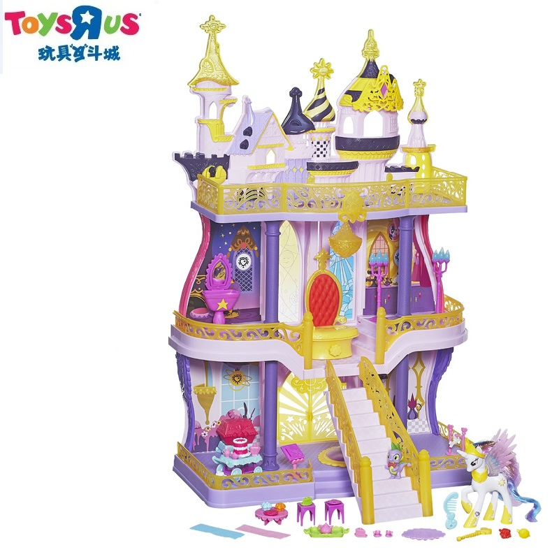 Toys r us hasbro my little pony cute logo series canterbury lott castle toys for girls