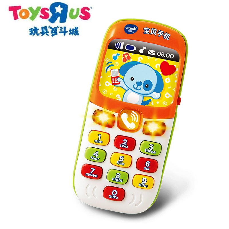 Toys r us vtech vtech baby educational toys children's music phone telephone toy phone
