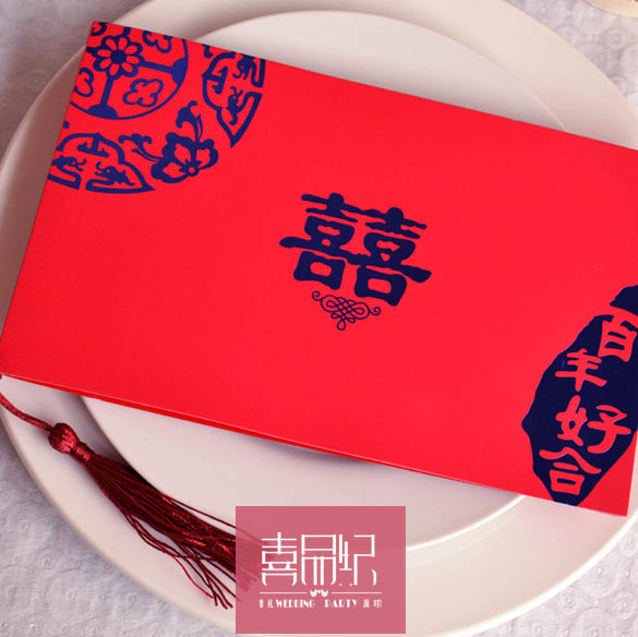 Get Quotations Traditional Red Chinese Wedding Invitation Invitations Bronzing Supplies