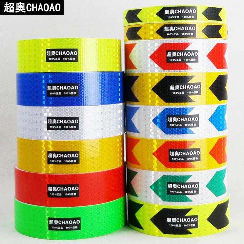 Traffic reflective tape 5CM cm reflective stickers car stickers reflective film reflective paper arrow pointing to a security cordon