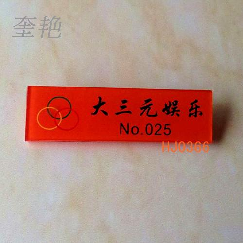 Transparent acrylic replaceable do not pin badges custom badges hotel haopai hotel brand name badges
