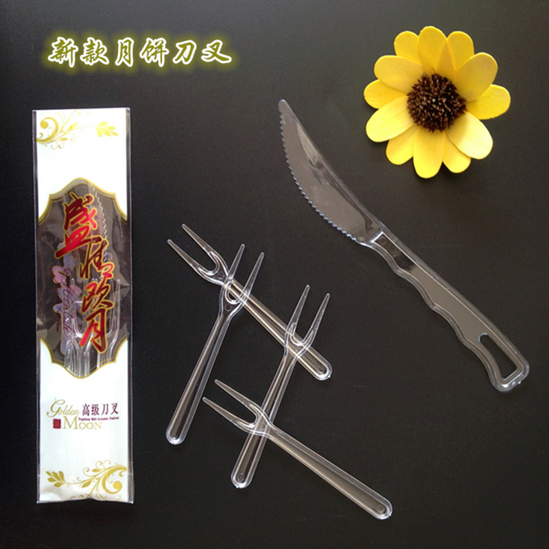 Transparent disposable plastic beige autumn moon cake knife and fork cutlery set 6 sets of knife quad