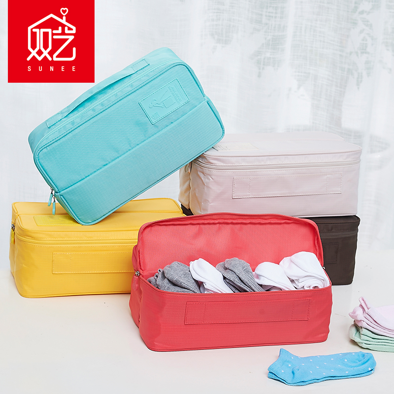 fbde321a81 Get Quotations · Travel multifunction large capacity portable storage bag  underwear bra finishing package clothing underwear storage bag pouch