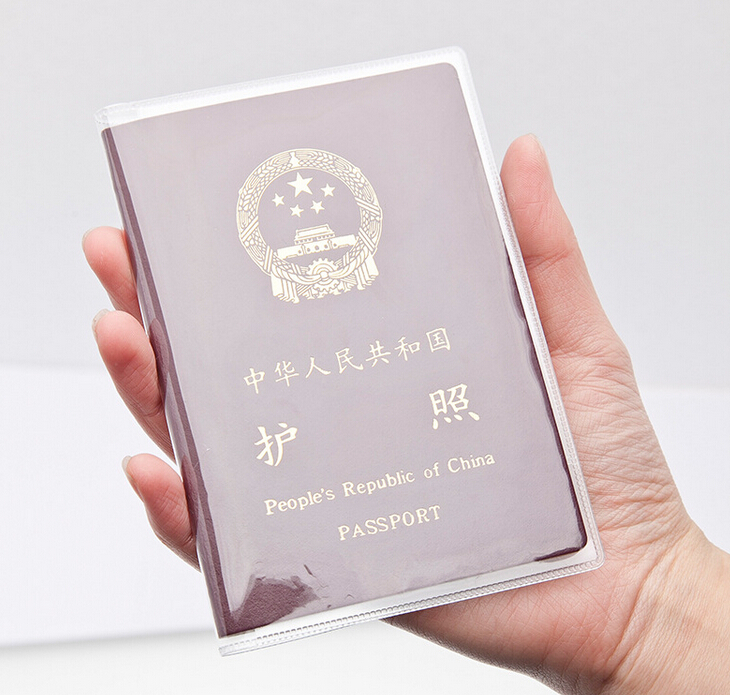 Travel travel abroad passport passport cover frosted transparent protective cover passport holder passport package travel document sets